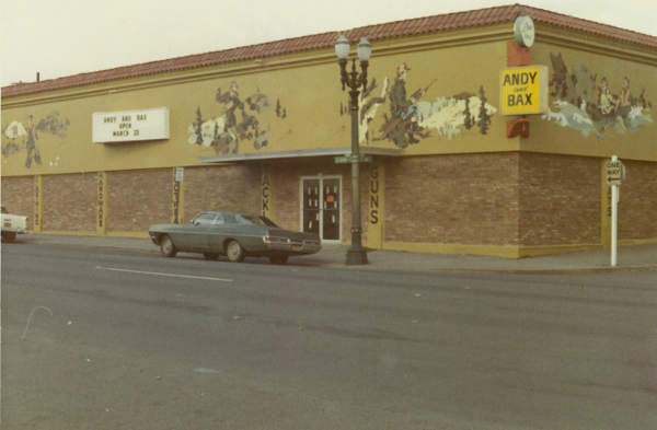 Our new location just before opening in 1970